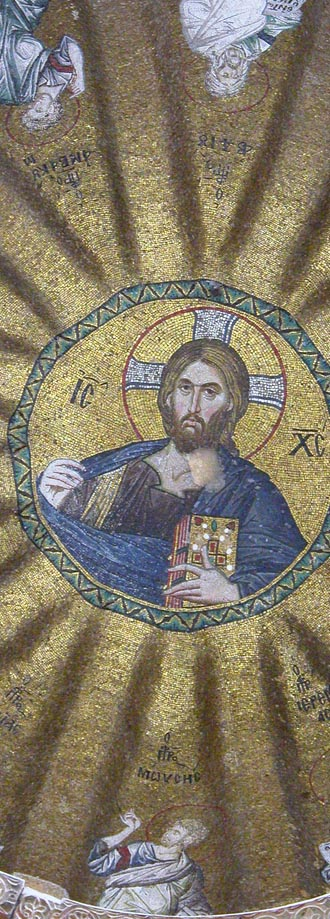 Christ in the dome of the Pammakaristos