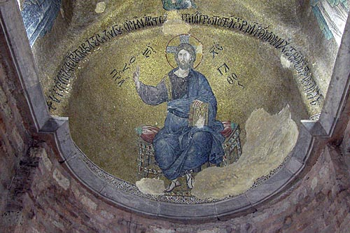 Christ Mosaic from the Pammacaristos