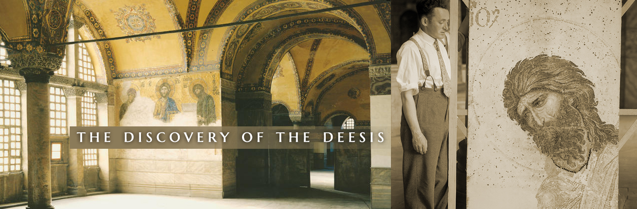 Discover Deesis