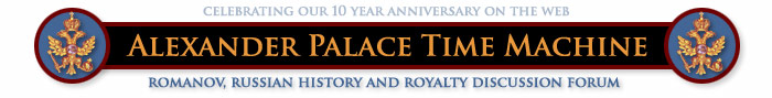 The Alexander Palace Time Machine Discussion Forum