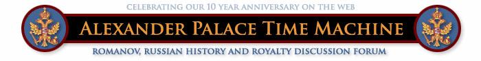 Alexander Palace Forum