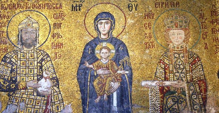 Hagia Sophia - John Comnenus and Eirene