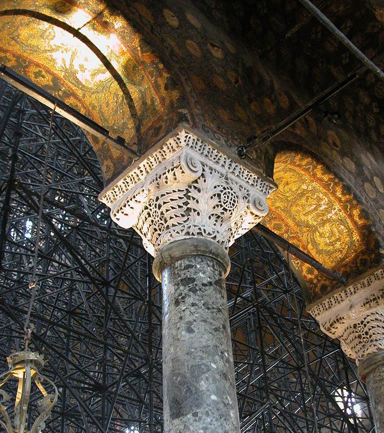 Mosaic in arcade arches Hagia Sophia