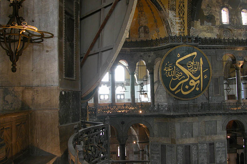 View from exhedra into nave of Hagia Sophia