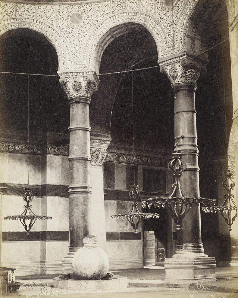 Southeast Exhedra of Haghia Sophia