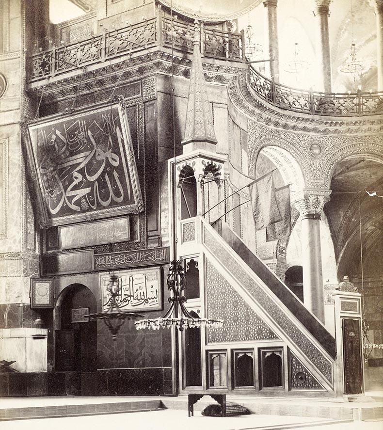 Mimbar of Hagia Sophia