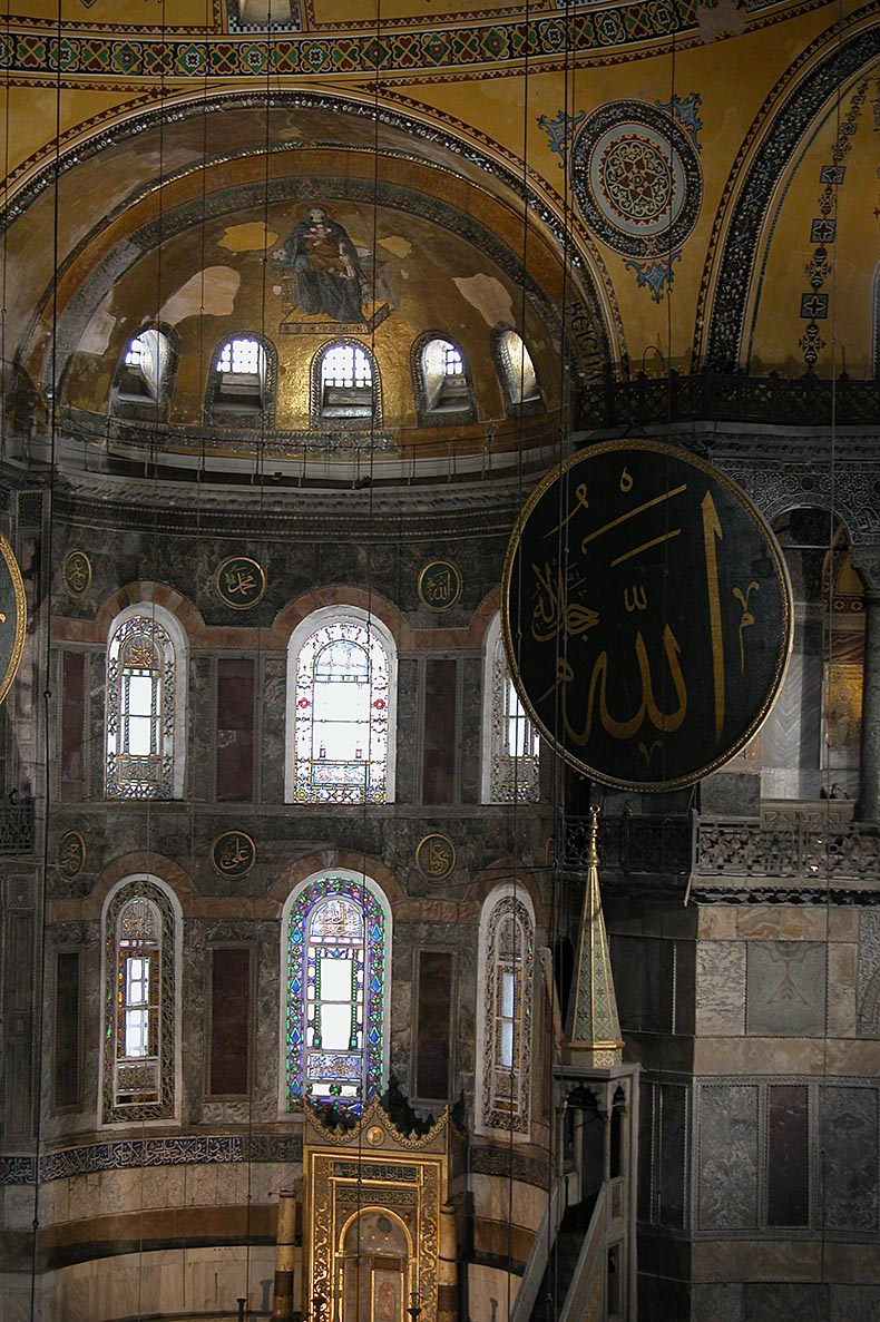 View of the apse in Hagia Sophia