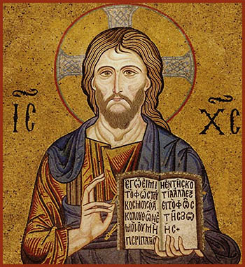 Christ the Savior - Icon of our Lord