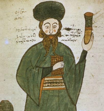 A Byzantine Doctor