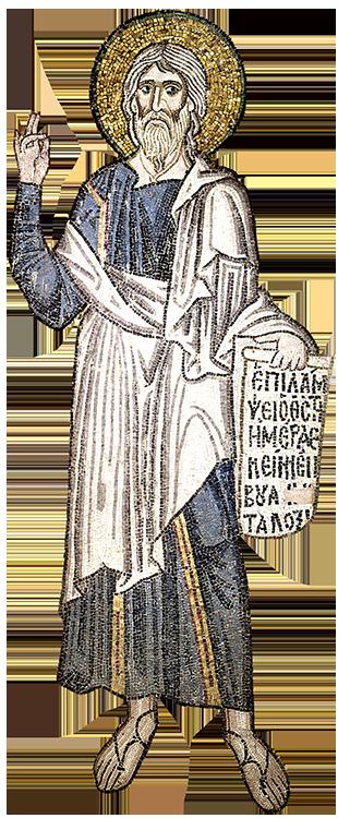 Prophet from Daphni Monastery