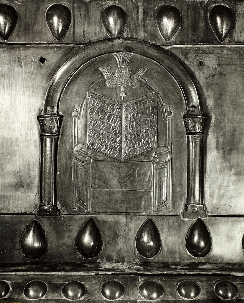 Bronze Lintel Royal Doors Hagia Sophia