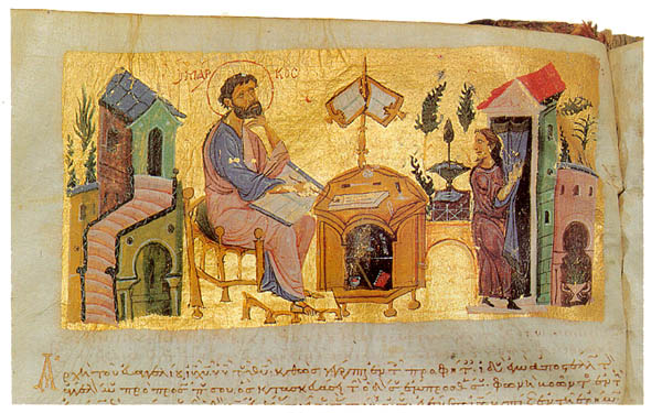 The Evangelist Luke in a Byzantine Garden