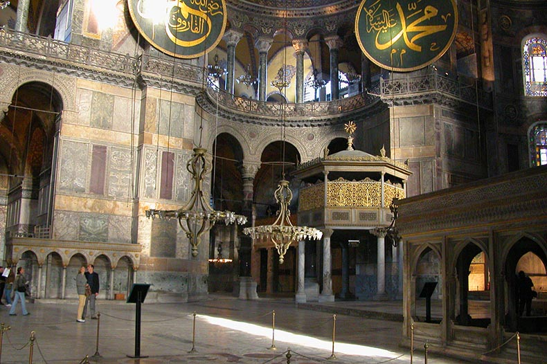 Interior of Saint Sophia