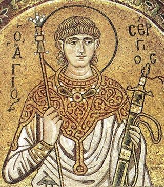 Saint Sergius from Daphni Monastery