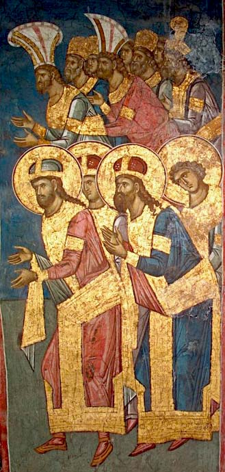 Byzantine Nobles and Aristocrats