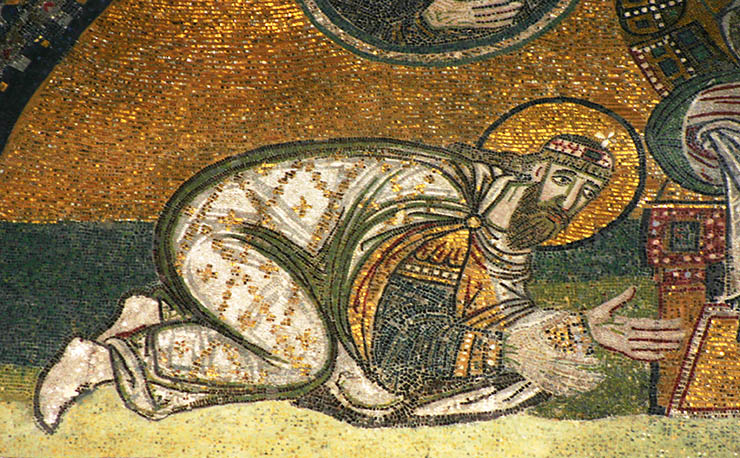 The Emperor in the Narthex Mosaic of Hagia Sophia