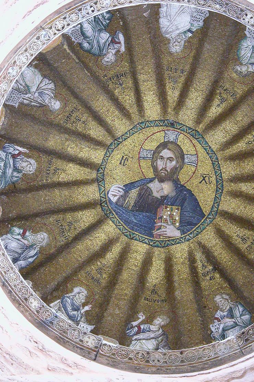 Dome of Glabas Chapel - Pammakaristos Church
