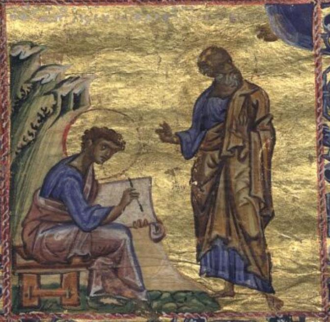New testament Byzantine evangelist