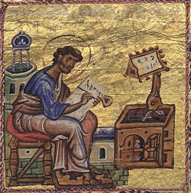 Byzantine Manuscript Evangelist Luke