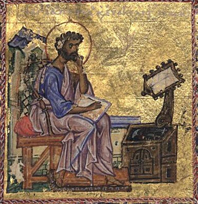 Byzantine Gospels - Evangelist Mrk