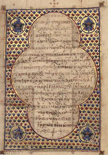 Canon Table Greek New Testament