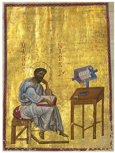 Evangelist Mark from a Byzantine Gospels