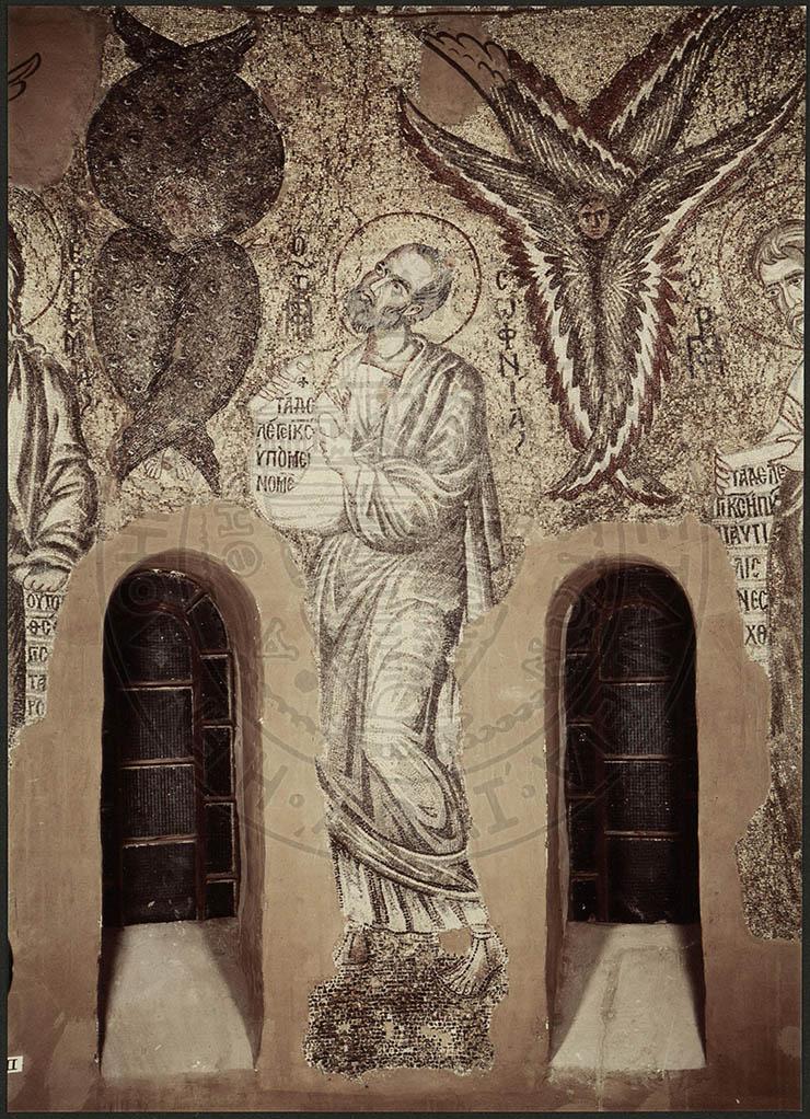 Mosaic in Dome Parigortissa Arta