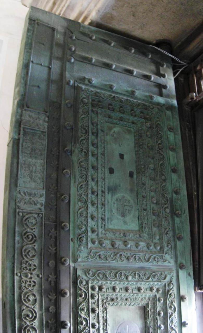 Bronze Doors of Hagia Sophia