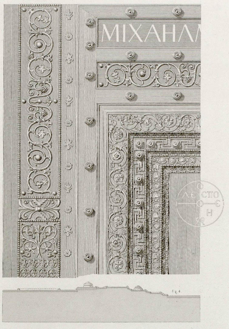 Drawing of the Beautiful Doors in Hagia Sophia