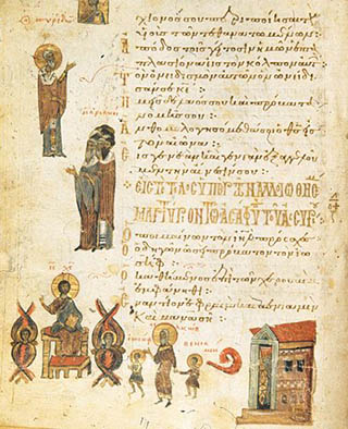 Page from the Theodore Psalter