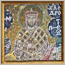Emperor Alexander from Hagia Sophia