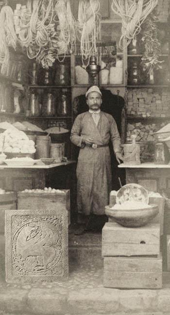 Byzantine Store