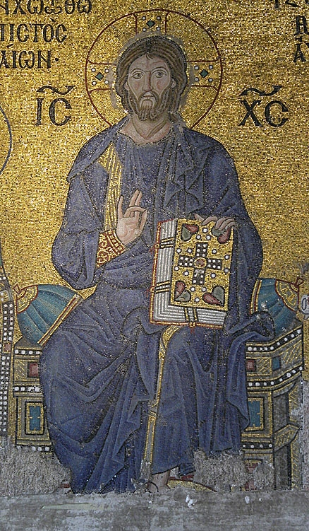 Christ from the Constantine and Zoe Panel
