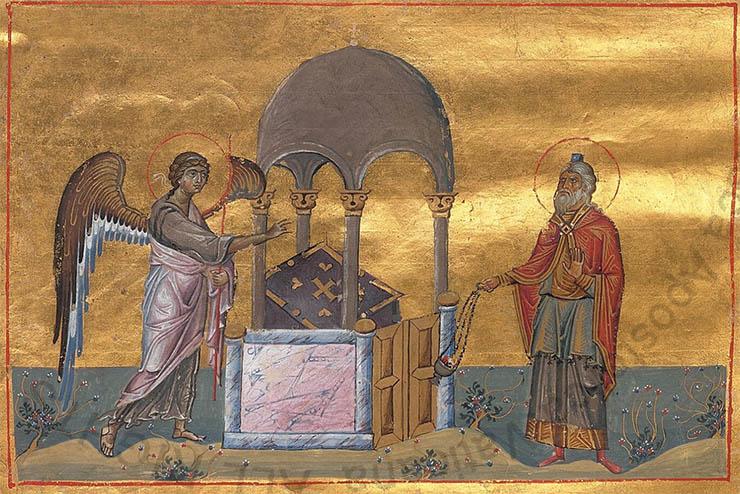 Byzantine Ciborium Zacharias Menologion