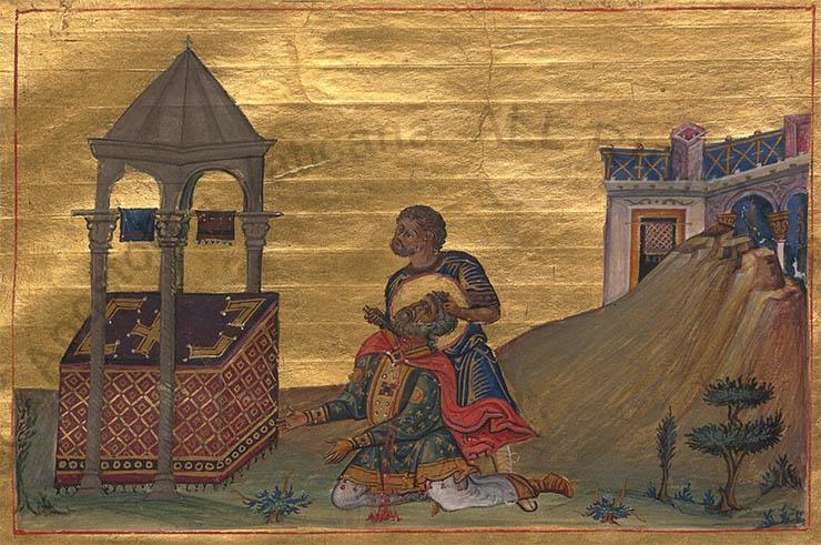 Orthodox Altar - Silver Byzantine Ciborium