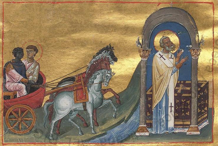Apostlle Phillip - Byzantine Altar Ciborium - Menologion