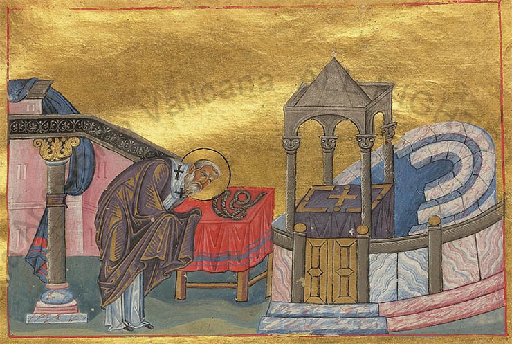 Saint Peter Chains Hagia Sophia Sanctuary
