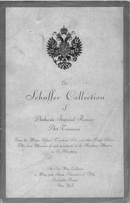 Cover from the Schaffer Catalog of Imperial Russian Treasures