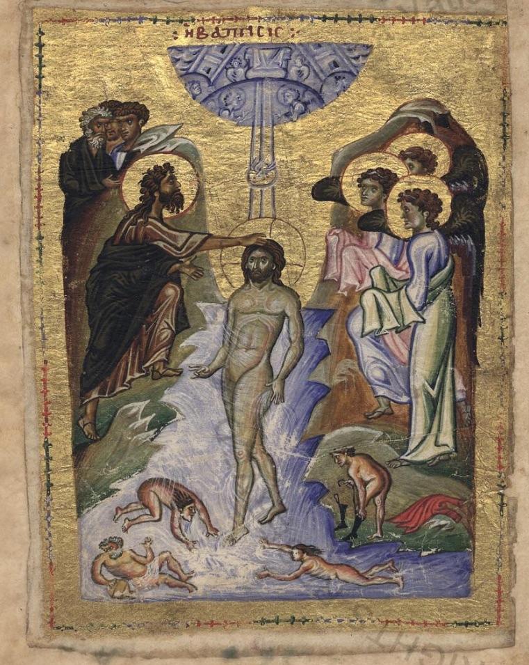 Baptism of Christ Gospel of John II