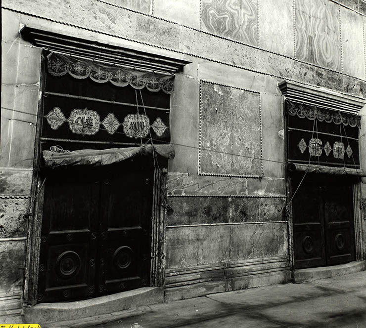 Inner Narthex Ottoman Hagia Sophia
