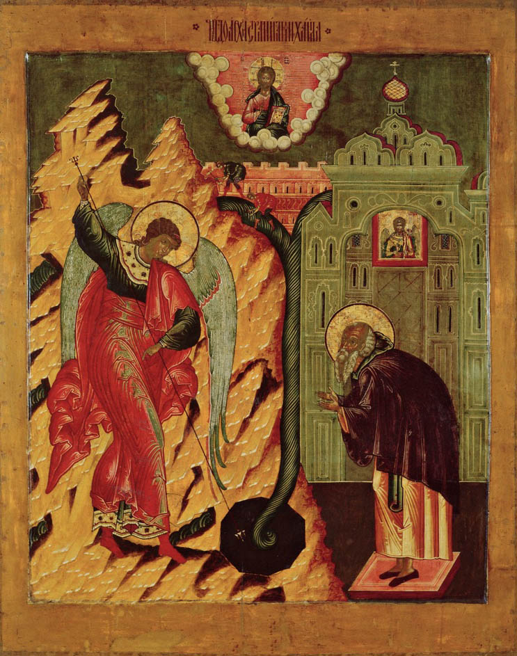 Russian Icon - Miracle of Archangel at Chonai
