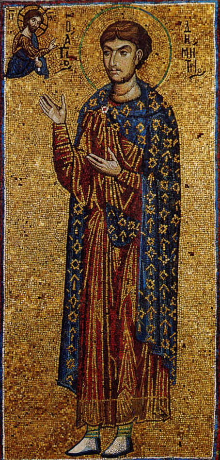 Miniature Mosaic of St. Demetrius