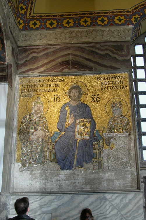 Constantine and Zoe with Christ in Hagia Sophia