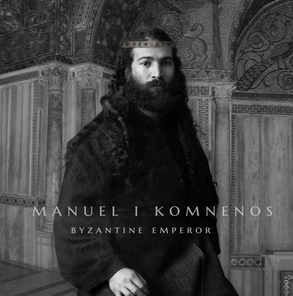 manuel komnenos byzantine emperor