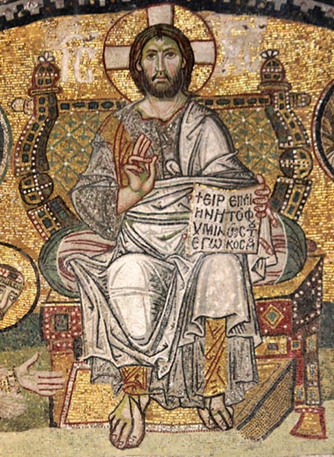 Mosaic from the Narthex of Hagia Sophia