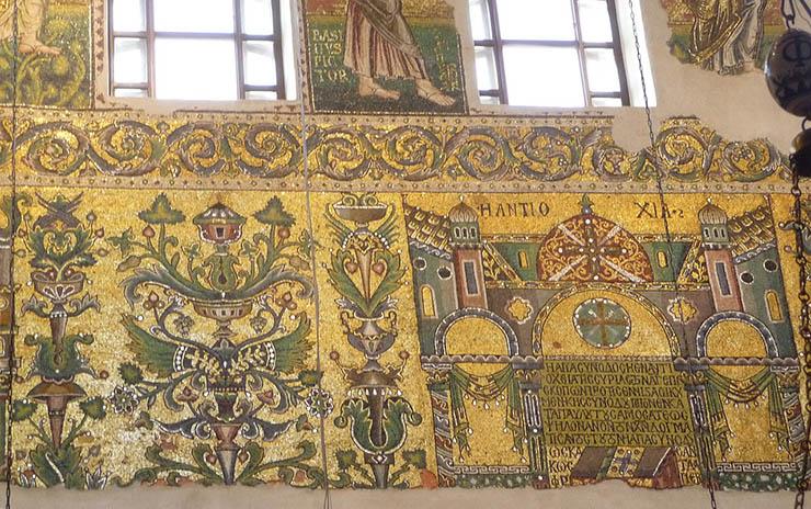 Byzantine mosaics on Bethlehem