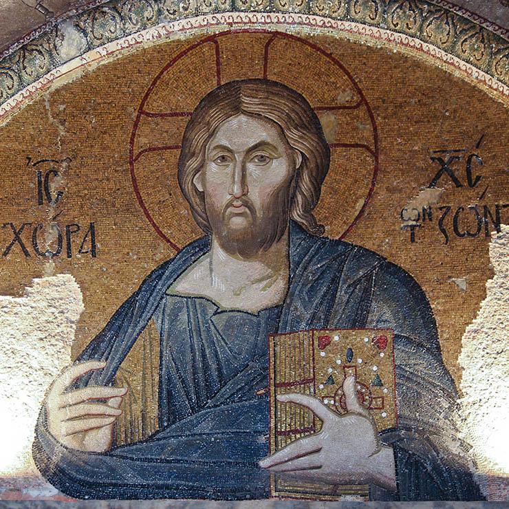 Christ Pantokrator Chora Byzantine Church