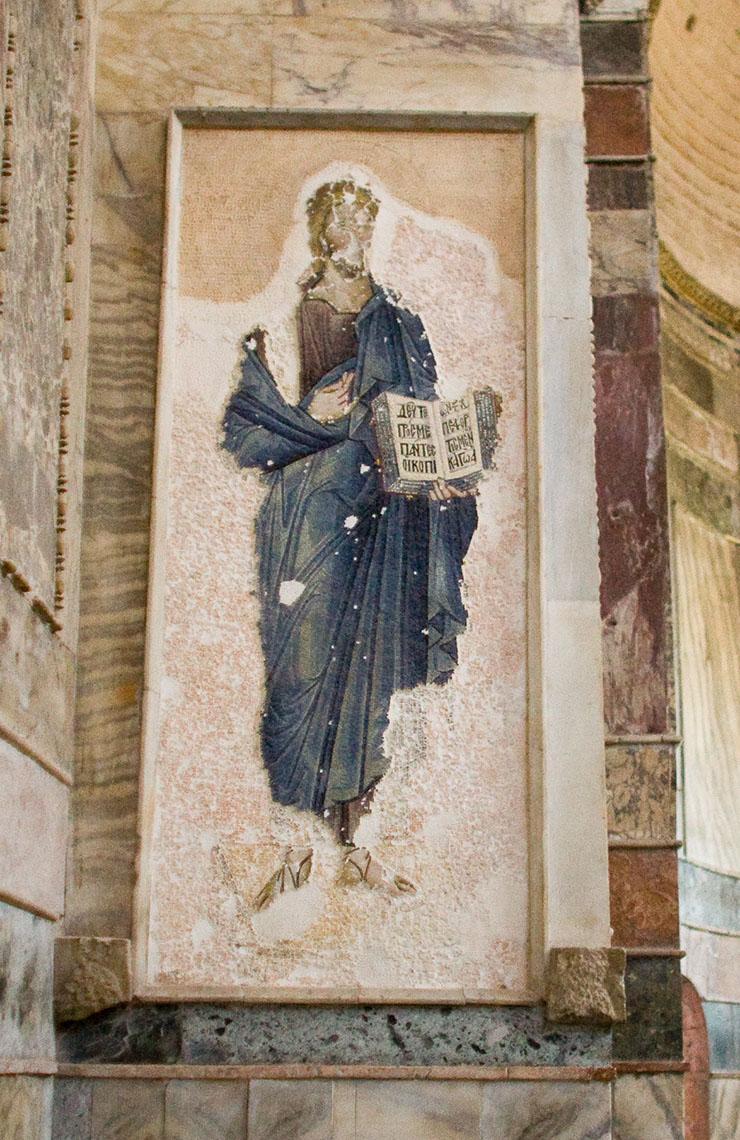 Christ Pantokrator Nave of Chora Church