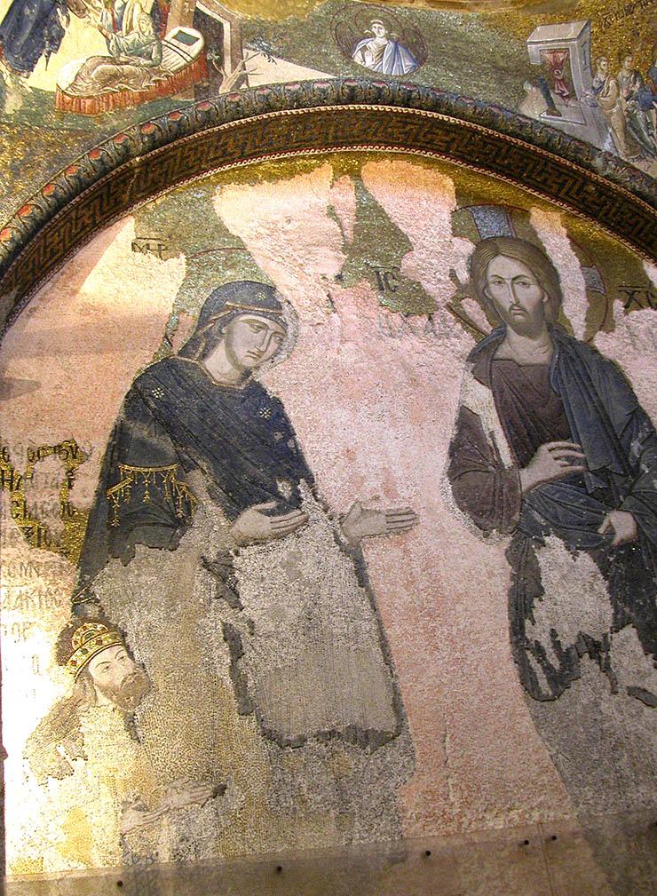 Mary Theotokos her Son our Savior Jesus Christ