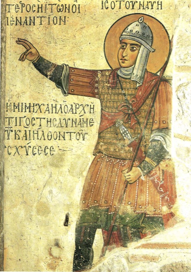 Byzantine Art 10th century painting of Joshua